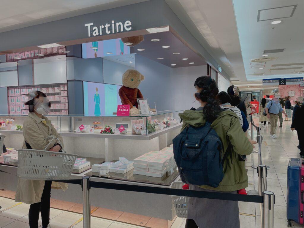 タルティン池袋東武百貨店