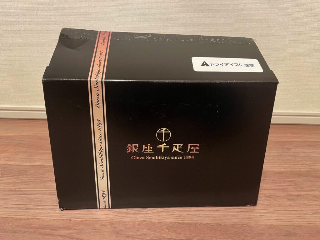 千疋屋フルーツタルトアイス箱